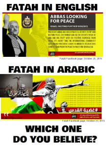 Memes from Fatah's Facebook page. Photo: Elder of Ziyon.