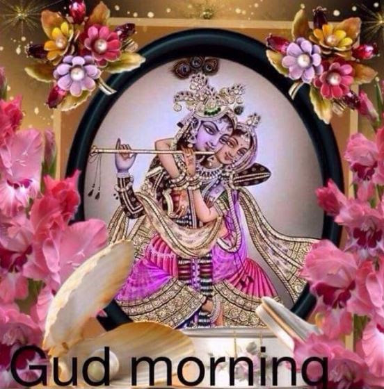 Good Morning God Images In Hindi Bhagwan Good Morning Images