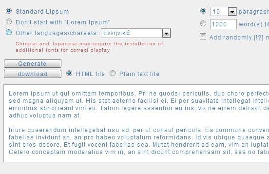 loremipsum alternativesto1 18 Alternativas a Lipsum.com