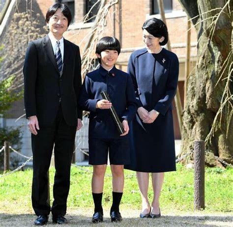 Japan's Prince Hisahito graduated from elementary school
