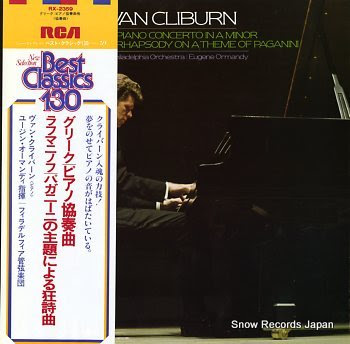 CLIBURN, VAN grieg; piano concerto in a minor
