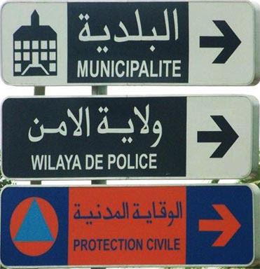Exemple De Cahier De Texte Français Maroc - Le Meilleur ...