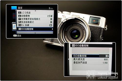 Fuji_X100_menu_08