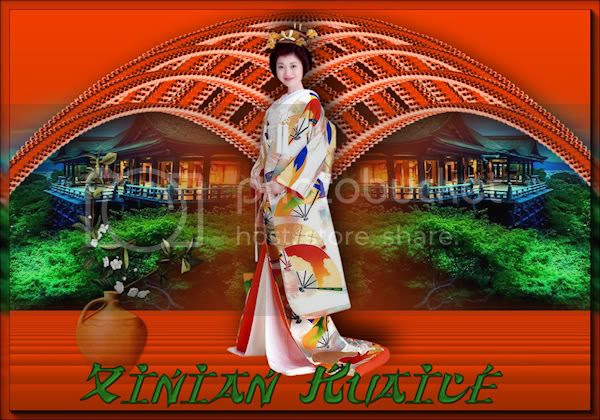 Gladys- Xinian Kuaile by Nines