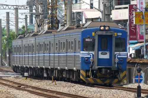 EMU585