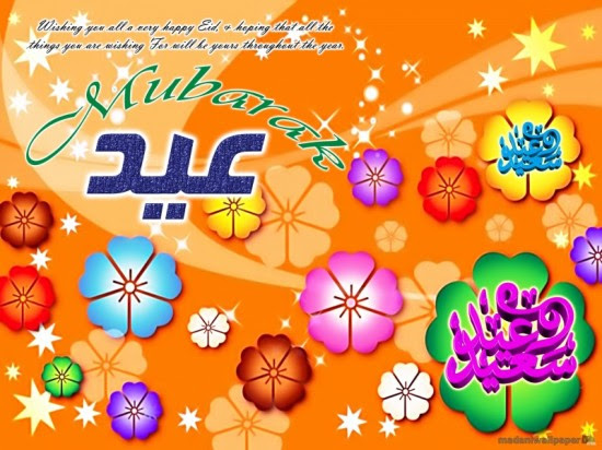 eid-happy-greeting-cards-2012-pictures-photos-6