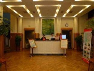 Price JI Hotel Tianjin Xiaobailou
