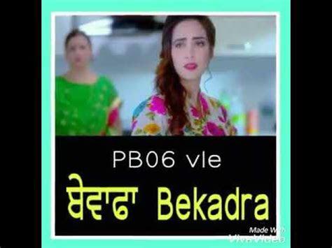doriyan  guri whatsapp punjabi status sad song