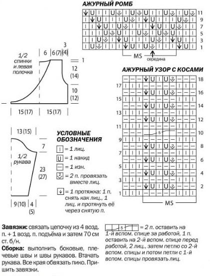 Copy (2) 47+ (420x551, 87Kb)