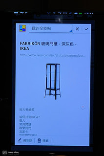 Samsung_note3_first_impression_15
