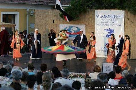Al Marwa Folk Art   Perfect Musical Influence for your Wedding