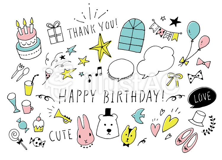 Happy Birthday コード おしゃれ