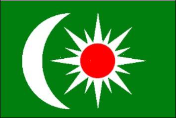 The Arakan Flag Design During Sanda-Thu-Ri-Ya King