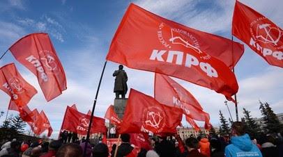 Скандал в КПРФ: прокуратуру просят проверить Рашкина на коррупцию