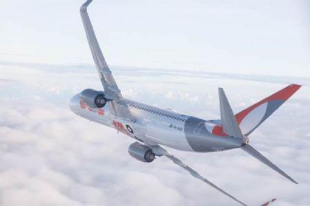 Água Boa, São Félix do Araguaia, Tangará da Serra e Juína recebem voos da parceria entre TWOFLEX E GOL