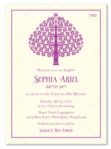 Enlightened Tree Invitations