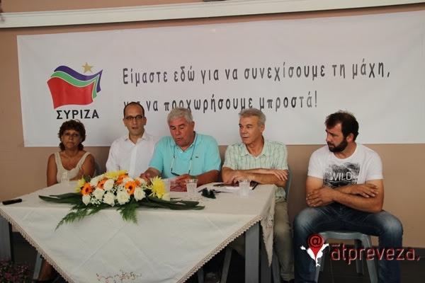 Νέα Νομαρχιακή Επιτροπή στο ΣΥΡΙΖΑ Πρέβεζας