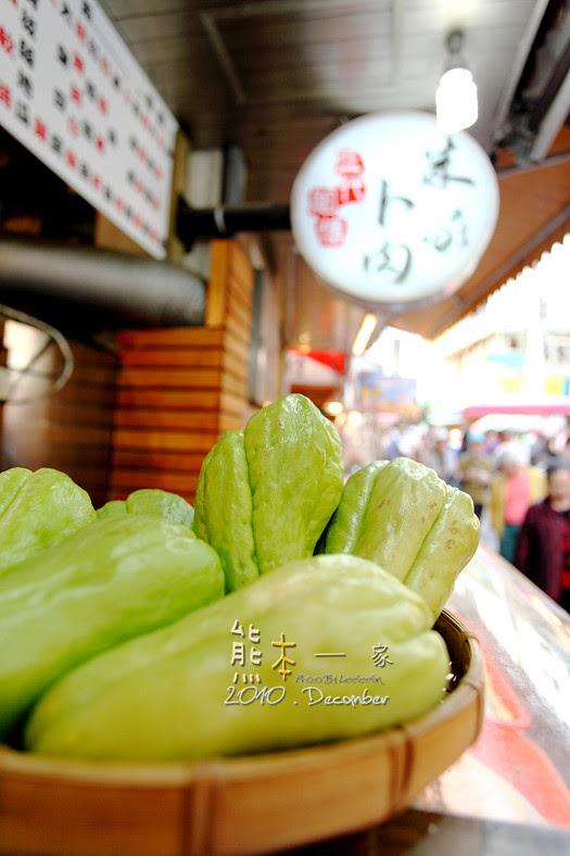 朱家卜肉|金山老街美食