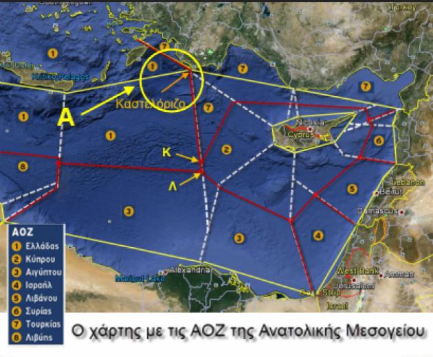 AOZ: Οι ελληνικές επιλογές, οι τουρκικές ανησυχίες και απειλές.