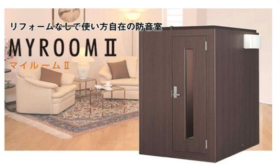 My Room II