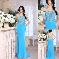 Luxury evening dresses london