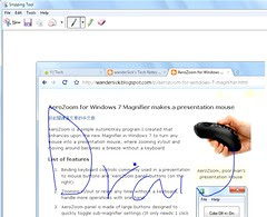Draw in AeroZoom with Win 7 Snipping Tool