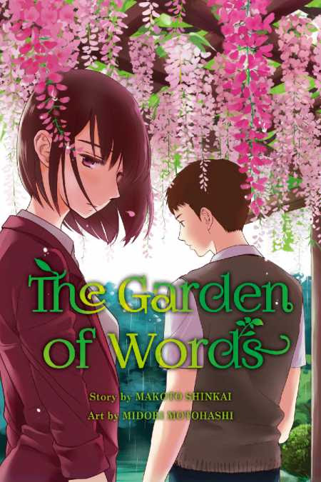 Image result for The Garden of Words manga