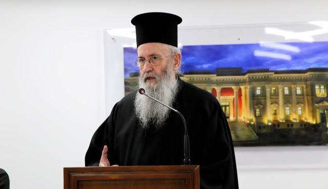 Ἀποστολική Παράδοση καί Ἀποστολική Διαδοχή στό μυστήριο τῆς Ἐκκλησίας