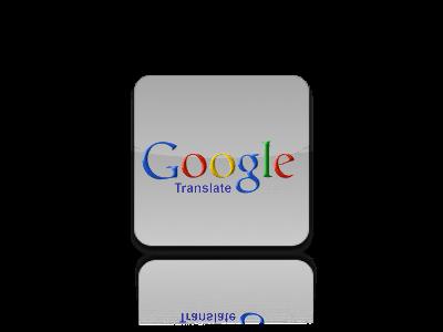 google translate logo png. google translate. Logo: