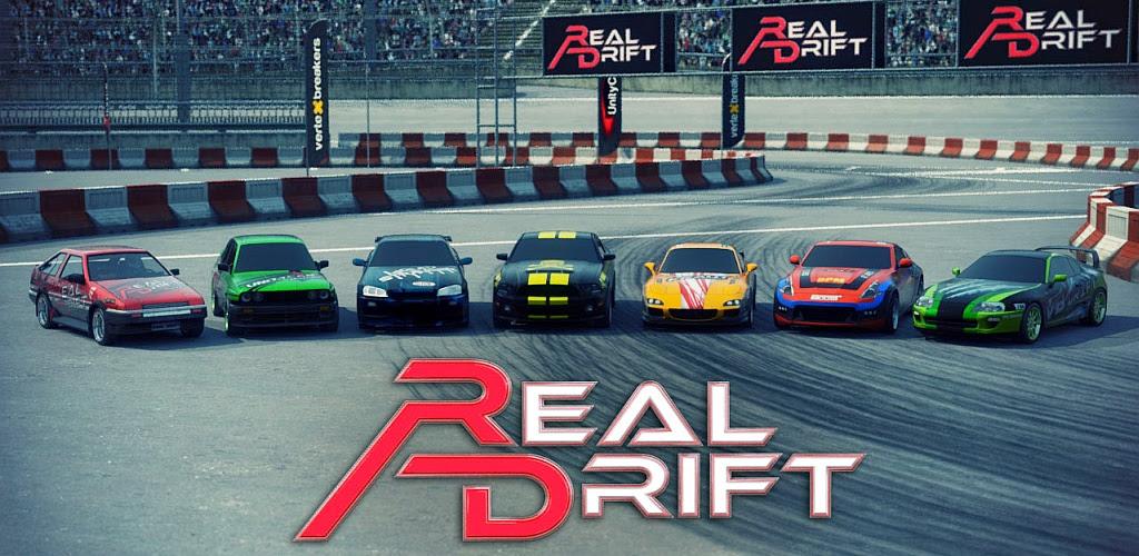 Resultado de imagem para Real Drift Car Racing Free