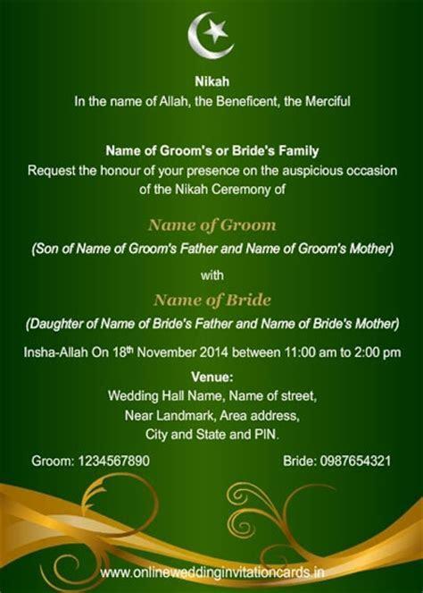 Muslim Marriage Card