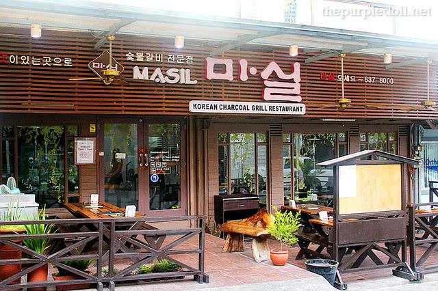 Masil Charcoal Grill Restaurant at Ortigas Home Depot