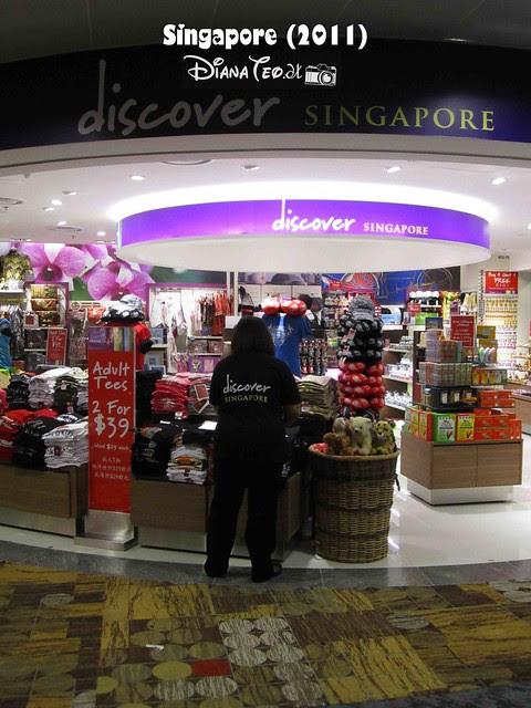 Day 4 Singapore - Changi International Airport