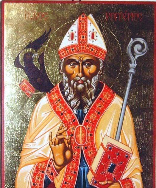ICONOGRAPHIE CHRÉTIENNE: Saint PERPET (PERPETUUS) de TOURS, évêque et  confesseur