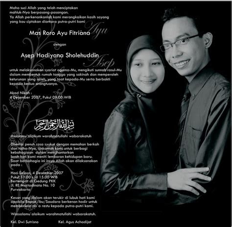 kata kata mutiara  kartu undangan pernikahan islami