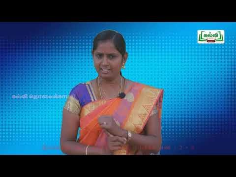 4th Tamil Bridge Course நல்வழி நாள் 1&2 Kalvi TV