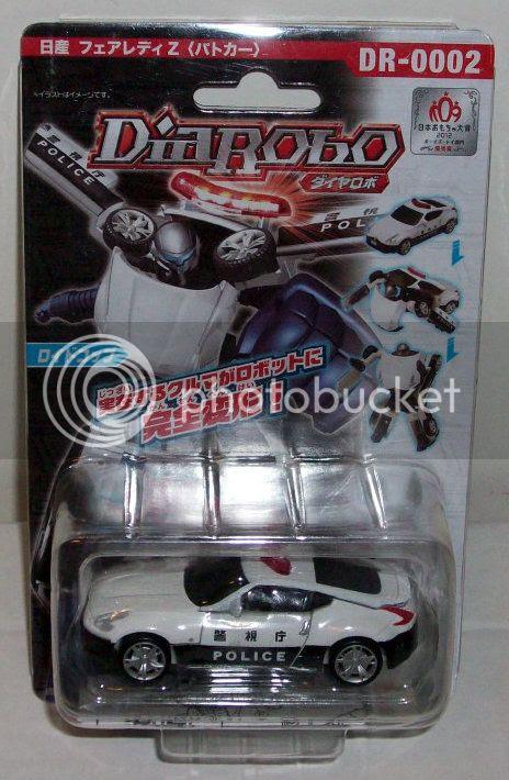 Diarobo029_zps00403a1e