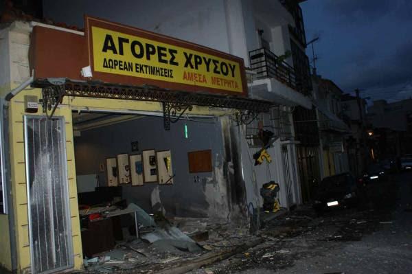 Εκρηξη στο ενεχυροδανειστήριο του Τάσου Μητρόπουλου στην Καλαμάτα(φωτογραφίες)