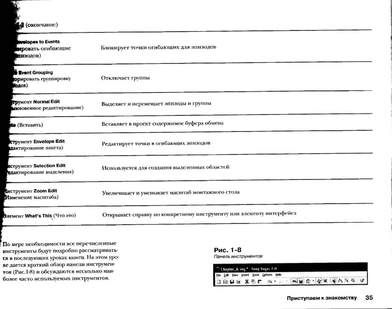 http://redaktori-uroki.3dn.ru/_ph/13/557887208.jpg