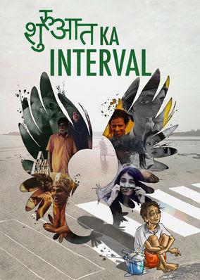 Shuruaat Ka Interval