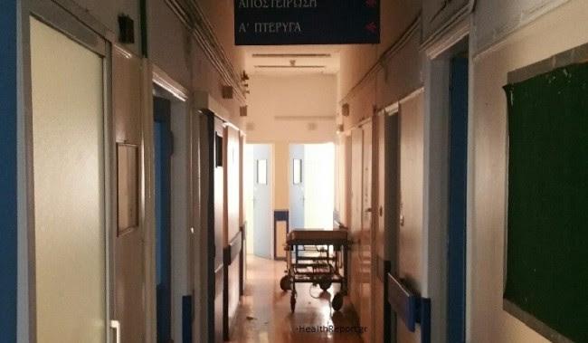 Νοσοκομείο Πατησίων