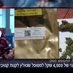 תבע את משרד הבריאות לאחר שנאלץ לרכוש קנאביס בשוק השחור - וזכה - ynet ידיעות אחרונות