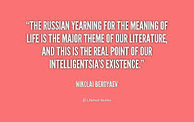 Russian Quotes With Meaning Sound And Vision
