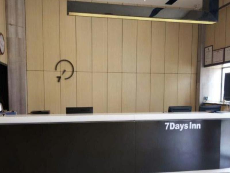 7 Days Inn Xiangtan Government Branch Reviews