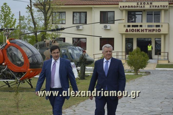 alexandriamou_SAS-TEAS_PARADOSI_DIOIKHSHS057
