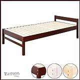 【JAJAN】天然木すのこベッド【アブサロム】シングルベッド[耐荷重150kg]