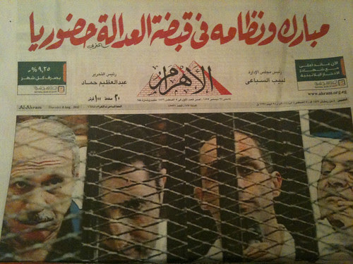Al Ahram headline on Front page 4/8