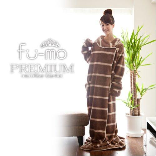 【Amazon.co.jp 限定】 大人気のマイクロファイバー製 暖かい! 着る毛布 洗える袖付ブランケット fu-mo PREMIUM (フーモ プレミアム) ボーダー/ダークブラウン FU-MO-0011-DB
