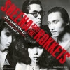 SHEENA AND THE ROKKETS you may dream
