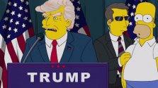 Donald Trump en 'Los Simpson'.